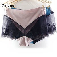 Wholesale Ribenyuandan Lace Underwear Sexy Lady Seamless Version of Lady Seamless Panties Breathable Bottom Women Briefs Retail