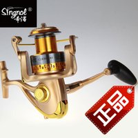 Cheap Heanor factory wholesale fishing tackle (GX8000) fish reel fishing reel spinning wheel gear wholesale