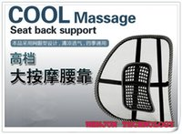 Wholesale New Car Seat Chair Massage Back Lumbar Support Mesh Ventilate Cushion Pad order lt no track
