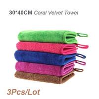 Wholesale MicroFiber Cloth Cleaning Towels cm Multi Color Microfiber Towels Magic Window Cleaning Cloths dandys