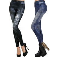 jeans lot - New Fashion Women Seamless Imitation Jeans Sexy Skinny Leggings Denim Pencil Pants Slim Elastic Stretchy Jegging