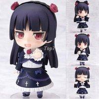 Precio de Anime de la muñeca del sexo-Nueva 10cm linda del PVC del anime japonés muñeca del sexo de mi pequeña hermana no puede ser este lindo juguete atractivo Kuroneko Nendoroid de Colección Modelo