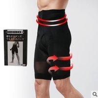 estilo de calorías Japón fuera de germanio de alta cintura del hombre pantalones de cintura delgada y cinco pantalones abdomen