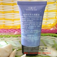 activated charcoal acne - QIAO MI ER Best Quality Mask activated charcoal Deep Cleansing Nose Pores Anti Acne treatment Women Men g