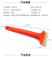 Wholesale In addition to automotive tendon shovel snow and ice scraper shovel snow shovel skillet cars defrost wiper film