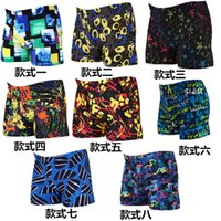 Wholesale Swimming trunks male boxer waterproof quick drying fashion big yards swimming trunks Men s swimwear swimsuit