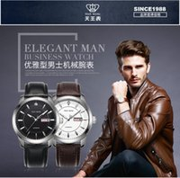 wang - Mens Watch automatic mechanical watch belt Mens Business table waterproof quality