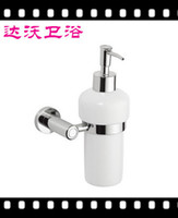 bathroom accessory manufacturers - Davao bathroom manufacturers supply high grade zinc alloy chrome soap dispenser soap bottle hotel bathroom accessories
