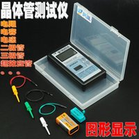 Wholesale With housing a graphic display of the transistor tester resistance capacitance and inductance field pipe Transistor Tester