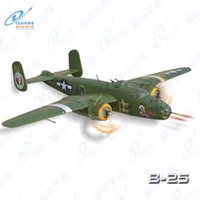 b bomber - High artificial measurement fitted wing oversized hm propeller fighter b bomber meters
