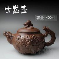 big clay pots - Authentic yixing teapot tea pot ml big capacity purple clay tea set kettle kung fu teapot