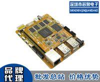 arm development board linux - Processing Marsboard RK3066 ARM dual core Cortex A9 Linux development board core board C