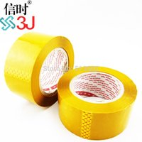 Wholesale yellow sealing tape with mm wide