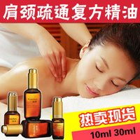 anxiety muscle pain - Pure Natural Essential Oil Improve Sleeping Relieve Pain Anxiety Aching Muscles Enhance Energy Body Care Massage Oils