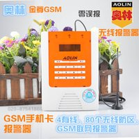 Wholesale Olin GSM gold statue home alarm infrared doormagnetic alarm wireless anti theft alarm device
