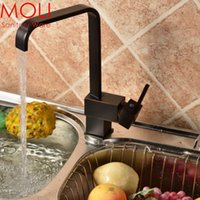 Wholesale Kitchen faucet mixer black oil rubbed bronze Square Antique Brass Degree Swivel Spout mixer For The Kitchen