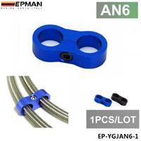 Wholesale EPMAN PC Blue Billet Oil Fuel Water Hose Tube Separator Divider Clamp AN6 ID MM EP YGJAN6