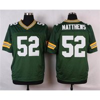 Wholesale Matthews Football Jerseys Elite Football Wears Brand Football Apparel Well Embroidered Football Sportswear New Collection