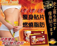 Wholesale Body slimming patches The Third Generation Slimming Navel Stick Slim Patch Weight Loss Burning Fat Patch DHL