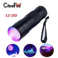 Cheap UV12 Hot selling Mini 12 LED UV Flashlight Aluminum Portable UV Violet Black Purple light Torch Light Lamp flashlight