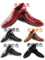 Wholesale Hot Sell Men Patent Leather Shoes Groom wedding shoes party shoes dress shoes Business shoes