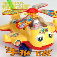 Wholesale Children large trolley will blink tongue will push the aircraft push toys baby toys baby