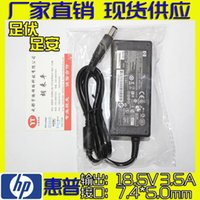 Wholesale Quality HP HP notebook power adapter V3 A bulk charger plug pin