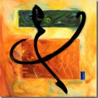 alfred music - Alfred Gockel Painting Moved By the Music VIII art on canvas High quality Handcrafted