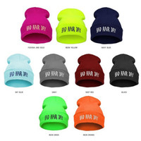 bad hair color - New Winter Beanies solid Color Hat Unisex Plain Warm Soft Beanie Skull Knit Bad Hair Day cap Knitted thickness Touca Gorro Caps