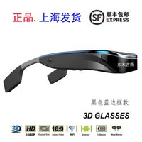 Wholesale inch Android smart glasses D video glasses WIFI Bluetooth Helmet head mounted display glasses to see the sheet artifact