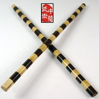 bags philippines - Maria s store NEW cm rattan Wing Chun stick The Philippines wand Bruce Lee rod Martial Arts Kung Fu cudgel with bag