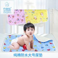 Wholesale 50pcs baby products changing mat baby changing mat waterproof changing mat size No factory