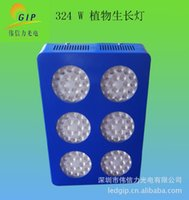 agriculture manufacturers - Agriculture fill light illumination technology solutions lighting manufacturers to supply new LED plant lights