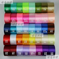 Wholesale 2 quot mm single face satin ribbon Wedding ribbon gift packaging holding filaments with the back of the chair