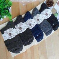 100 % wool socks - New Arrivals Men Socks Underwear Wool Cashmere Warm Soft Solid Casual Winter Autumn EF14