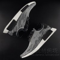 designer shoes for men - Fashion Designer NMD Runner Primeknit Men S Running Shoes Running Sneakers for Men and Women Size US Red Black Black