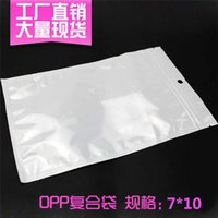 opp packing - 12 cm Clear white pearl Plastic Poly OPP packing zipper Zip lock Retail Packages Jewelry food PVC plastic bag cm cm