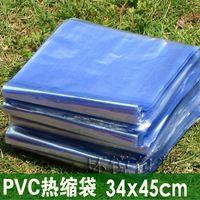 Wholesale 34x45cm pvc heat shrink bags shrink bag packaging bag plastic film