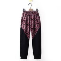 Wholesale Retail New Arrival Boys Harem Pants Fashion Patchwork Boys Trousers Kids Clothing PT81016