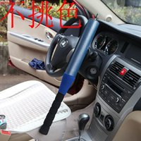 Wholesale The automobile anti theft lock for vehicle steering wheel lock lock anti theft lock baseball self defense to ensure the quality of the whole