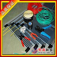 Wholesale Far infrared electric heating film carbon ccebs geothermal membrane