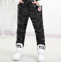 Wholesale 2015 Autumn Winter Cold Windproof Children Warm Girl Boy PU White Duck Down Pant Cotton Down Trousers Fashion Thicken Down Pants