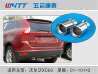 Wholesale Stainless Steel Auto Exhaust Muffler Exhaust Pipe Car Tail Pipes Fit For VOLVO XC60 VOLVO S60 VOLVO V60 pair order lt no track
