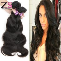 beauty supply extensions - Beauty Supply Indian Virgin Hair Body Wave Indian Natural Hair Extension Remy Human Hair Wet and Wavy Human Hair Natural Color inch