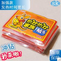 Wholesale 10pcs Nuangong stickers Large kangaroo warm baby thermal paste warm up stickers