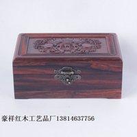 bamboo wood bats - Rosewood rosewood rosewood box jewelry box bat box solid wood factory jewelry box