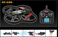 Wholesale Hot Sales CM Biggest Ghz Axis GYRO RC Quadcopter Parrot AR Drone WL V262 Quadcopter mini