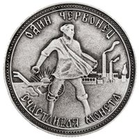 banknote design - Exclusive design Russia coins hot sale ancient tin coins One yuan banknote coins