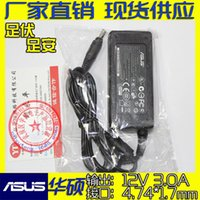 Wholesale Asus Asus12V A small laptop power adapter charger Interface