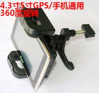 Wholesale 4 gps navigator mount universal general gps mobile phone outlet mount